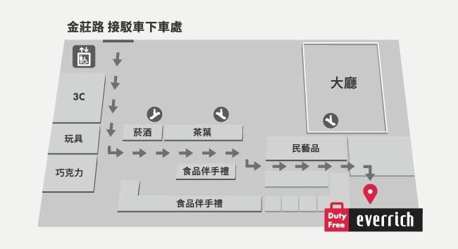 臺北內湖旗艦店