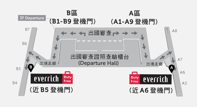 第一航廈 Terminal 1