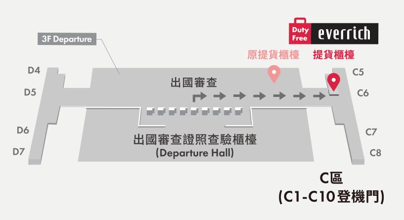第二航廈 Terminal 2